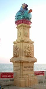बाण स्तंभ - सोमनाथ