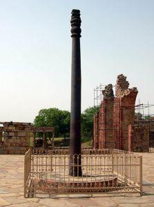 Lohe Stambh Dehli