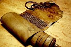 प्राचीन भारतीय ग्रंथ